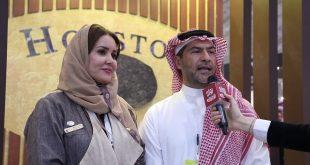 مركز دكتور فهد بافقيه والاستاذة منى صابر