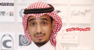 الفارس عبد الله القويعي: لدينا فرع واحد لأكبر متجر فروسية معترف به عالميًا