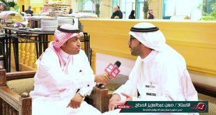 إدارة العقارات في مكة الأصعب في العالم