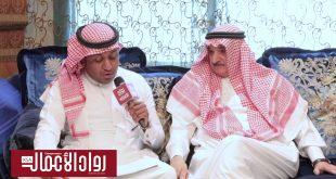 سعوديون متميزون / حوار مع د. عبدالله بن تركي العطيشان إستشاري قاع الدماغ وجراحة الرأس والرقبه
