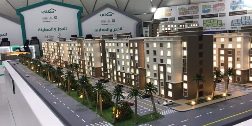 الإسكان: اكتمال حجز 96 % من مشروعي المدينة المنورة   مجلة رواد الأعمال