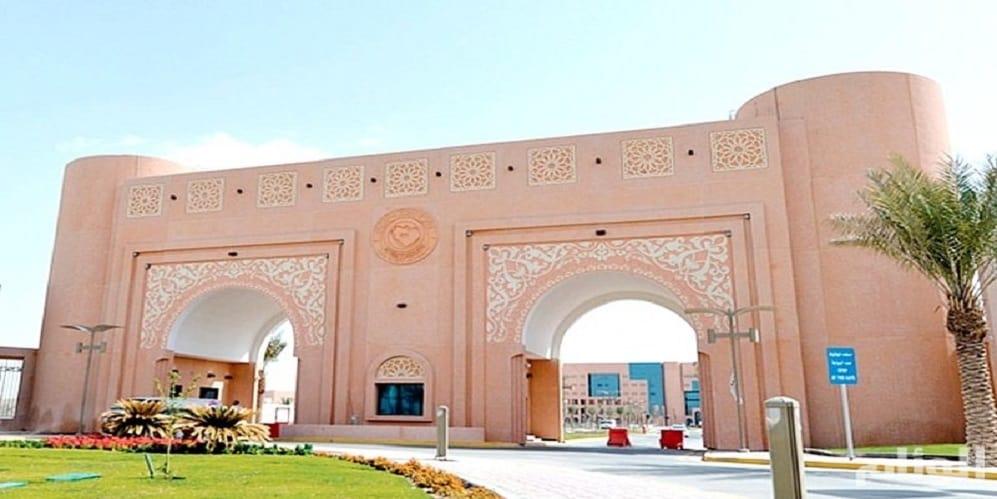 """اليوم.. جامعة الملك فيصل تُطلق """"يوم التهيئة""""   مجلة رواد الأعمال"""