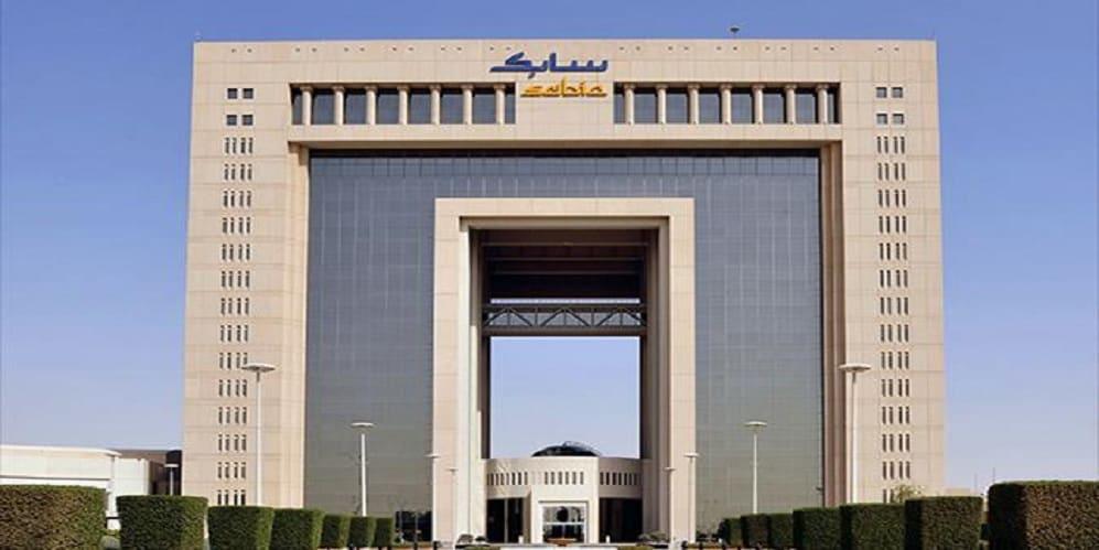 سابك تُوقع اتفاقية تعاون مع وزارة الداخلية   مجلة رواد الأعمال
