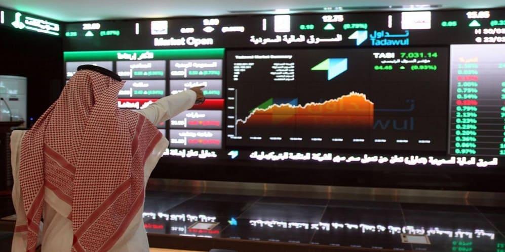 سوق الأسهم السعودية تغلق تعاملات اليوم مرتفعة   مجلة رواد الأعمال
