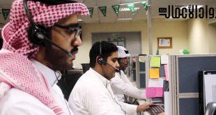 التطوير المهني في بيئة العمل السعودية (1/2)