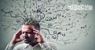 كيف تتغلب على الهزيمة النفسية؟