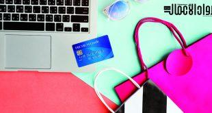 10 استراتيجيات لزيادة مبيعاتك عبر الإنترنت