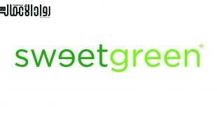"""قصة نجاح شركة """"Sweet Green"""""""