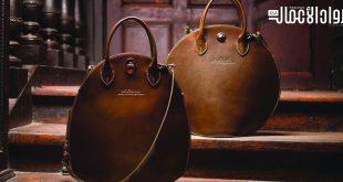 """دراسة جدوى مشروع """"مشغل صناعة حقائب اليد"""""""