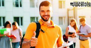 الجامعات المستدامة بين ريادة الأعمال والمسؤولية الاجتماعية (14)  –  الاستدامة الشاملة
