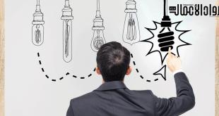 القواعد التسع لإنشاء برنامج تدريبي ناجح لمؤسستك