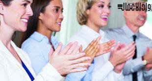 6 استراتيجيات مضمونة لإقناع الجميع بمشروعك
