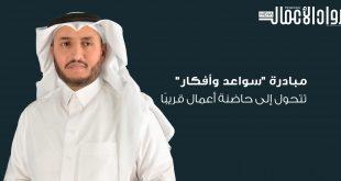 """المُبدع عبدالله عسيري: """"اكتشف ميولك"""" حاز الذهبية بين 900 متسابق من 30 دولة"""