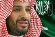 محمد بن سلمان يكشف عن مشاريع ضخمة قبل نهاية العام