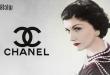 كوكو شانيل..ملكة الموضة