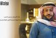 """رائد الأعمال حسين النمر..درست السوق 9 شهور قبل تأسيس """"ميلانو للمطابخ"""""""