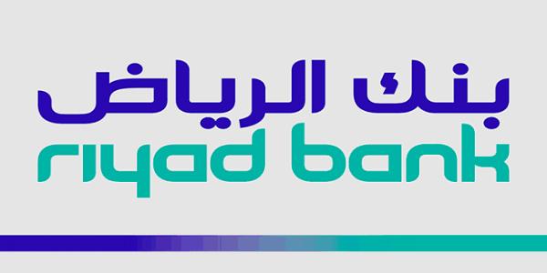 بنك الرياض يضعها ضمن الأولويات تجاه المجتمع المسؤولية الاجتماعية قاعدة رئيسة من قواعد تفوق البنك مجلة رواد الأعمال