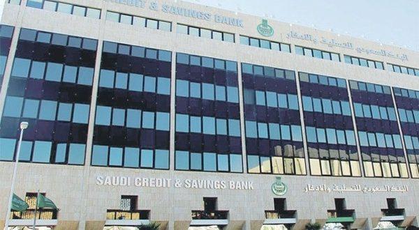 البنك السعودي