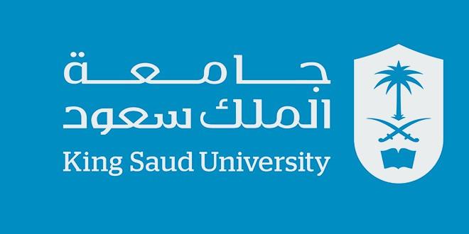 جامعة الملك سعود.. ارتقاء نحو الريادة العالمية والتميز في بناء مجتمع المعرفة