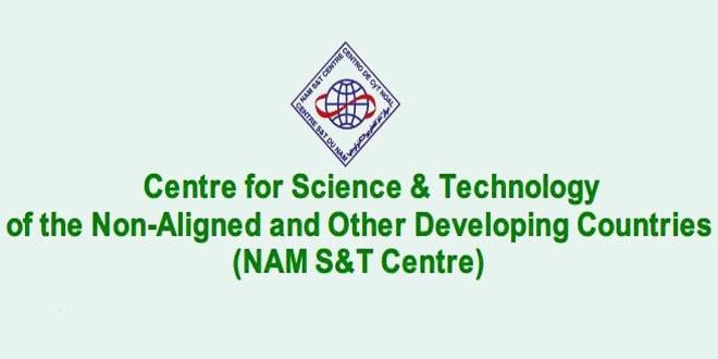 اجتماع مركز العلم والتكنولوجيا للدول النامية غدًا بالقاهرة