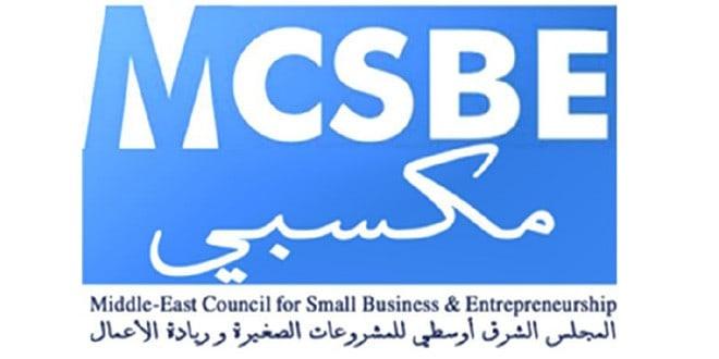 """المجلس الشرق أوسطى لريادة الأعمال والمشروعات الصغيرة والمتوسطة """""""