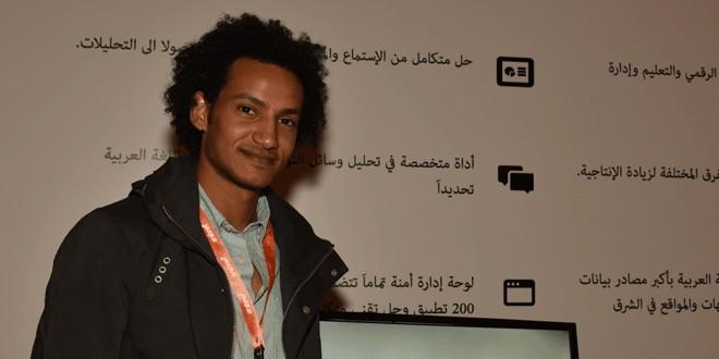 احمد-سعد