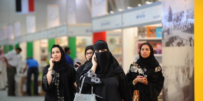 130 مليار استثمارات عقارية تمتلكها المرأة بالسعودية