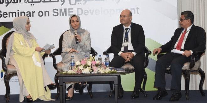 ندوة التمويل وتنمية المؤسسات الصغيرة والمتوسطة بعمان