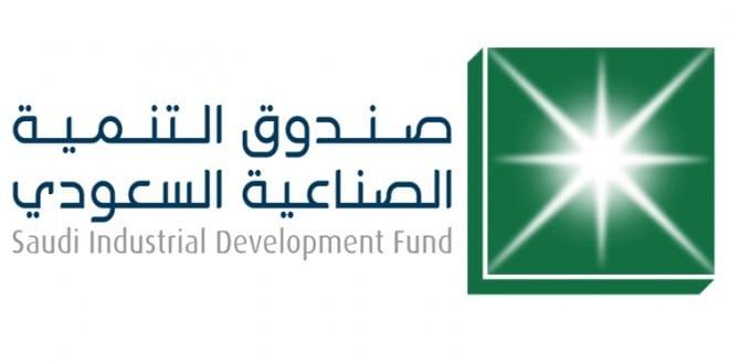 ورشة عمل حول تمويل المشاريع الصناعية بنجران الإثنين المُقبل
