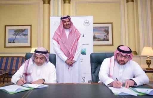 """اتفاقية بين هيئة المنشآت الصغيرة والمتوسطة و""""نماء"""" لدعم ريادة الأعمال"""
