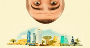 الفرنشايز-في-السعودية-عقبات-و-فرص