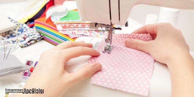 كيف تؤسس مشروع مشغل خياطة ثياب نسائية مجلة رواد الأعمال