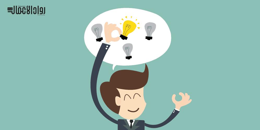 النجاح في الحياة والأهداف الذكية مجلة رواد الأعمال