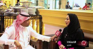 أول مديرة فندق سعودية