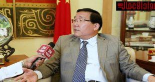 مجلة رواد الاعمال – دخول الشركات والاستثمارات الصينية في السعودية