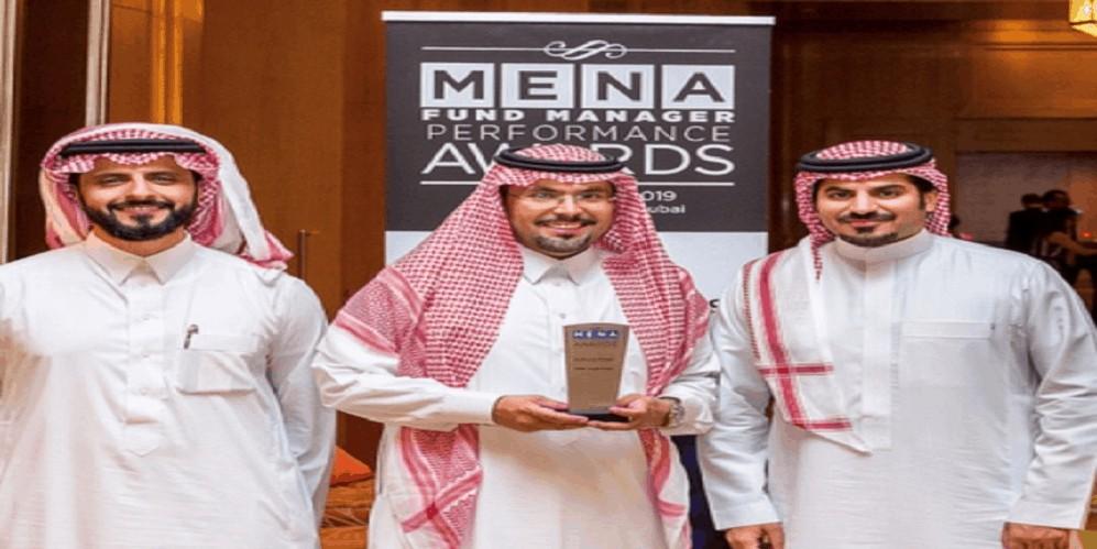 HSBC العربية تفوز بجائزة أفضل مدير أصول في السعودية   مجلة ...