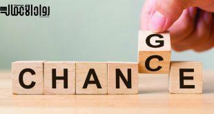 أربع عادات لخلق اتصال ناجح مع العملاء