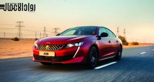"""بتصميم جديد.. بيجو تطلق السيارة """"508"""" في أسواق المملكة بنهاية 2019"""