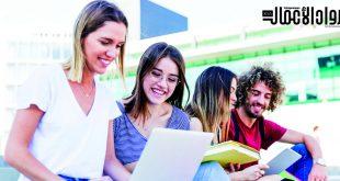 مجلة رواد الأعمال في رحاب الجامعات السعودية
