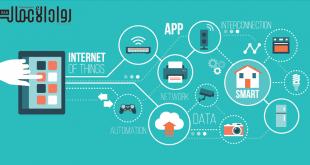 الأنظمة الإلكترونية.. واستدامة المنشآت