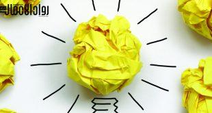 العصف الذهني.. والأفكار الإبداعية