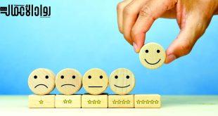 ثلاث نصائح خاطئة تهدد شركتك