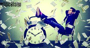 كم يكفيك من المال لتصبح من الأثرياء؟