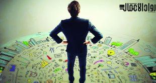 10 أدوات رائعة لتحسين إنتاجية فريق العمل