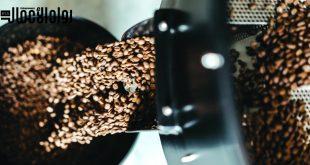مشروع محمصة قهوة ومكسرات