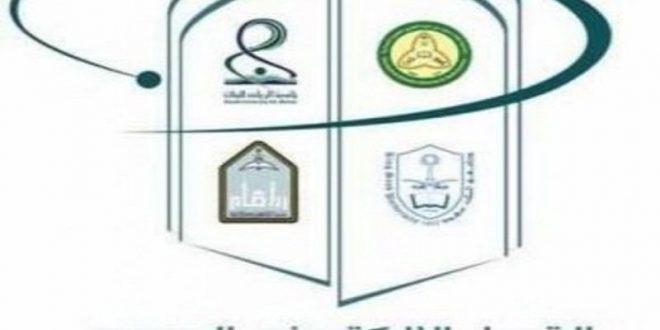 بوابة القبول الموحد للجامعات