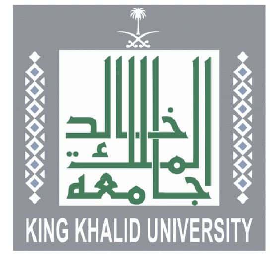 جامعه الملك خالد