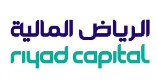 شركة الرياض المالية