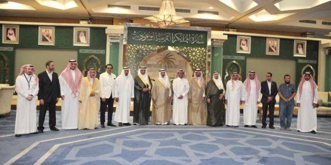 الغرف السعودية