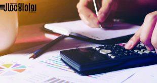 الديون أم الأسهم.. أيهما تختار لتمويل شركتك؟
